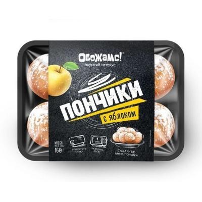 Пончики 'Обожамс' с яблоком замороженные (только разогреть)