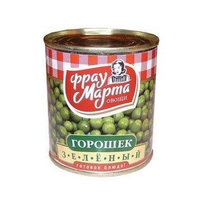 Горошек зеленый Фрау Марта консервированный, ГОСТ