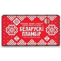Мороженое Белорусский пломбир Брикет  ваниль на вафлях