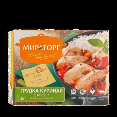 Куриная грудка Мираторг с рисом и овощным соусом замороженная