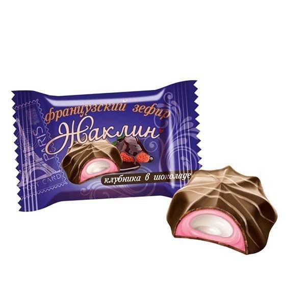 Конфеты Славянка Жаклин французский зефир со вкусом клубники со сливками