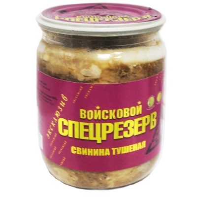 Свинина Тушеная Войсковой Спецрезерв, ГОСТ Высший сорт