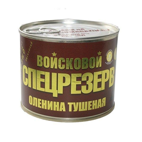 Оленина Тушеная Войсковой Спецрезерв, ГОСТ Высший сорт