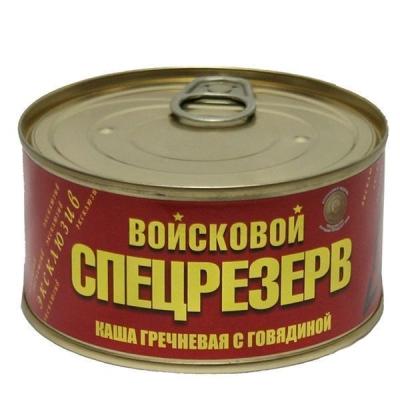 Каша гречневая с говядиной Войсковой Спецрезерв, ГОСТ