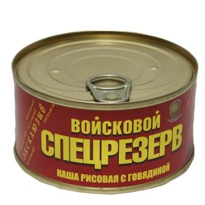 Каша рисовая с говядиной Войсковой Спецрезерв, ГОСТ