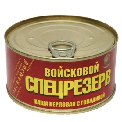 Каша перловая с говядиной Войсковой Спецрезерв, ГОСТ