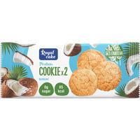 Печенье протеиновое с пониженной калорийностью RoyalCake кокос