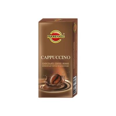 Кофейные зерна в шоколаде MARENGO Cappucino