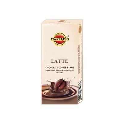 Кофейные зерна в шоколаде MARENGO Latte