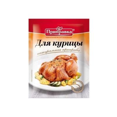 Приправа натуральная 'Приправка' Для курицы