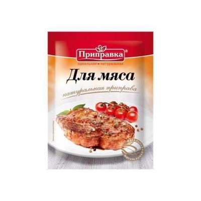 Приправа натуральная 'Приправка' Для мяса