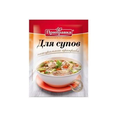 Приправа натуральная 'Приправка' Для супов