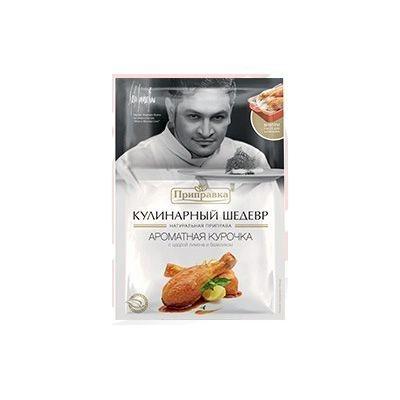 Приправа 'Кулинарный шедевр' для курицы с лимонной цедрой и базиликом и пакет для запекания