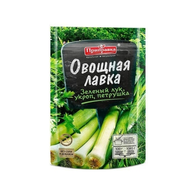 Смесь зелени 'Овощная лавка' Зеленый лук, укроп, петрушка