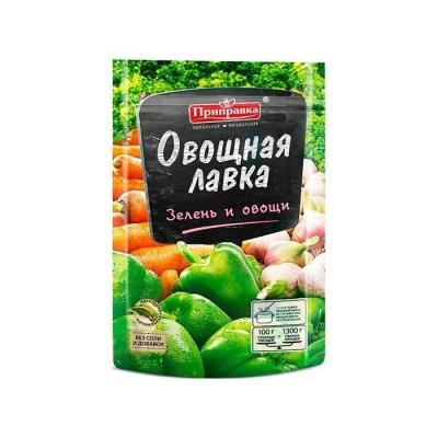 Смесь овощная 'Овощная лавка' Зелень и овощи