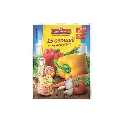 Приправа  универсальная '15 овощей и пряностей'
