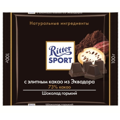 Шоколад горький Риттер Спорт с элитным какао из Эквадора 73%
