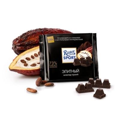 Шоколад темный Риттер Спорт