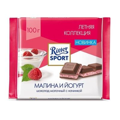 Шоколад молочный Риттер Спорт малина йогурт
