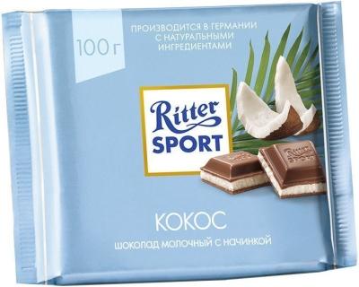 Шоколад молочный Риттер Спорт с кокосовой начинкой