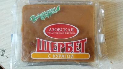 Щербет Азовская кондитерская фабрика с курагой