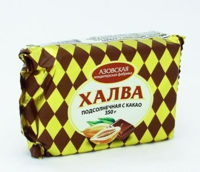 Халва Азовская кондитерская фабрика подсолнечная с какао