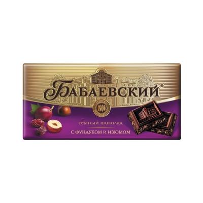 Шоколад Бабаевский темный с фундуком и изюмом