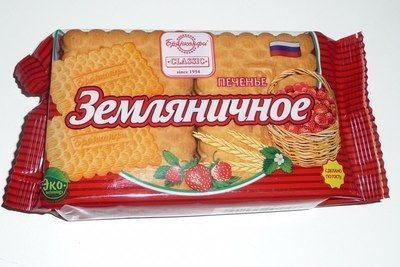Печенье Брянконфи Земляничное