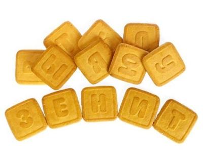 Печенье Брянконфи Чудо-буквы