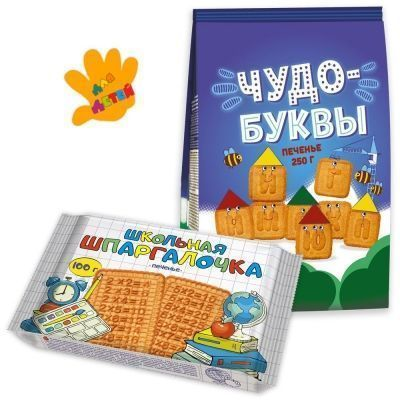 Печенье Брянконфи Школьная шпаргалочка