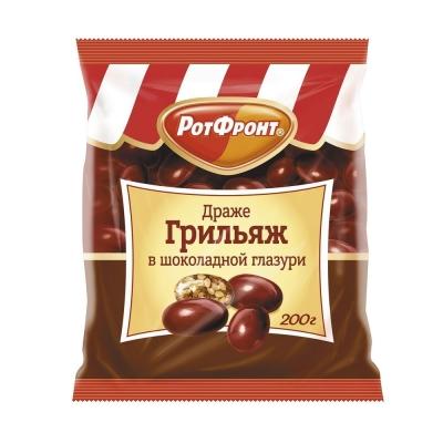 Драже Воронежская КФ Грильяж в шоколаде