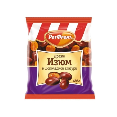 Драже Воронежская КФ Изюм в шоколаде