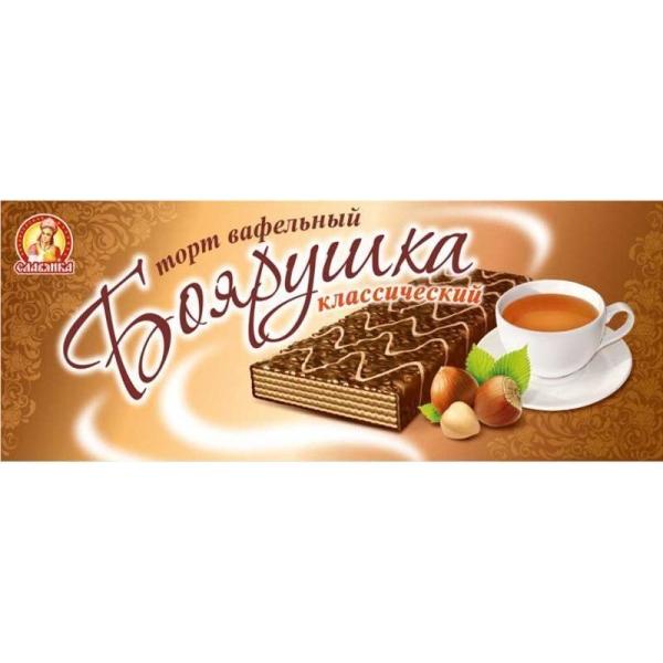 Торт вафельный Славянка Боярушка классический