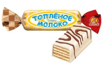 Конфеты Славянка Топленое молоко