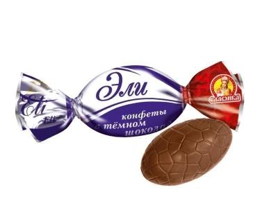 Конфеты Славянка Эли в темном Шоколаде