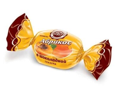 Конфеты Микаелло Абрикос в шоколадной глазури