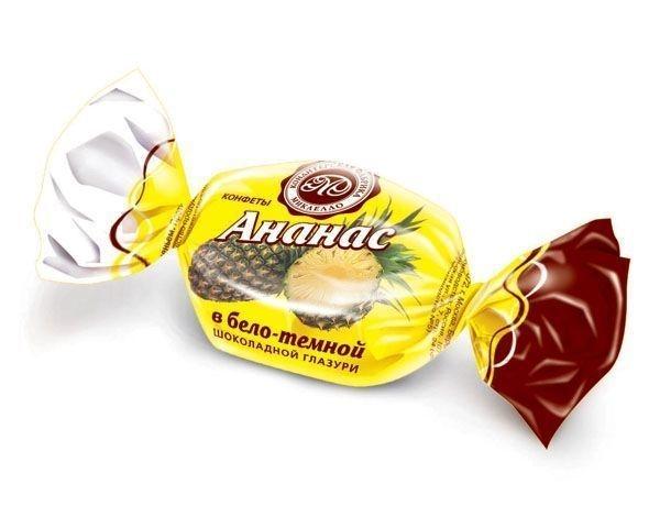 Конфеты Микаелло Ананас в бело-темной шоколадной глазури