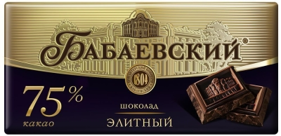 Шоколад Бабаевский элитный 75% какао