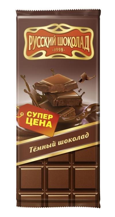 Шоколад Русский темный