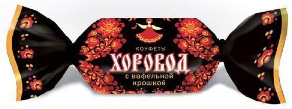 Конфеты ТАКФ Хоровод с вафельной крошкой