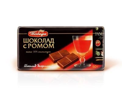 Шоколад Победа Десертный с ромом