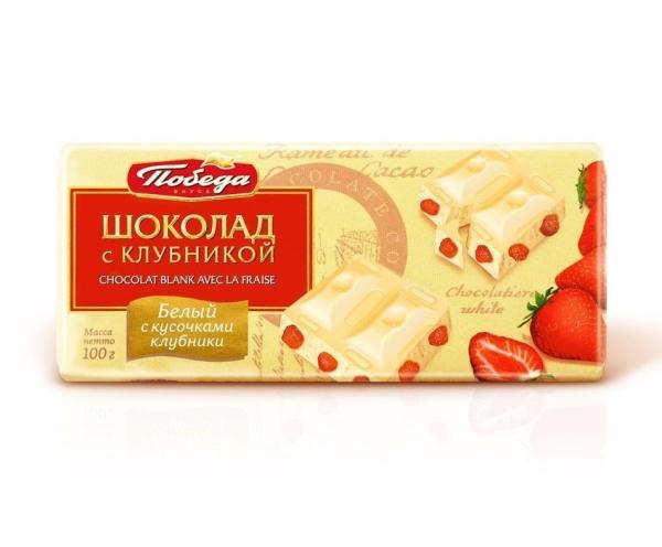 Шоколад Победа Белый с кусочками клубники
