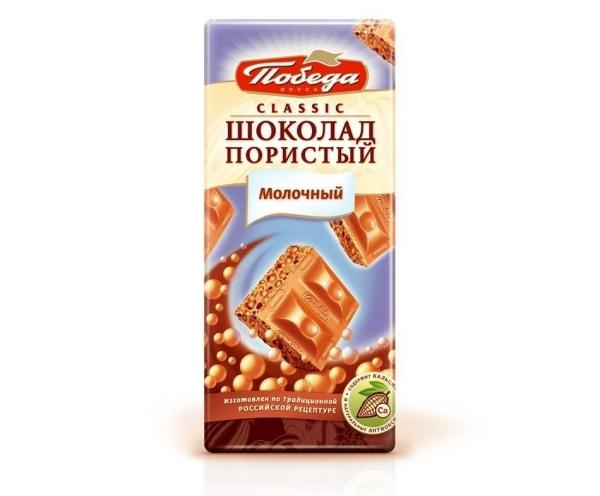 Шоколад Победа пористый молочный классик