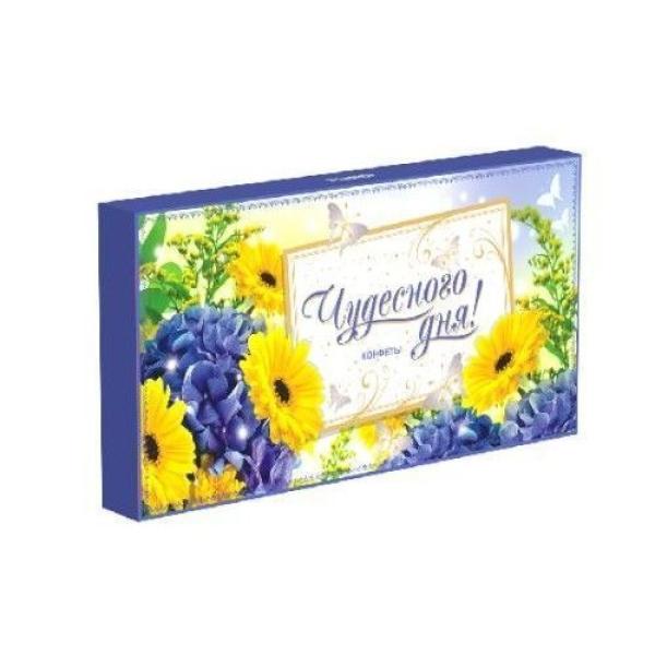 Набор конфет Руслада Чудесного дня!
