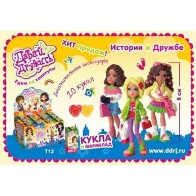 Жевательный мармелад + игрушка Давай дружить-6 Fresh Toys