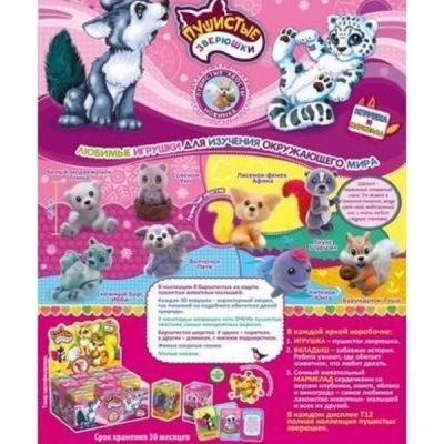 Жевательный мармелад + игрушка Давай играть Котята 15 Пушистые зверюшки - 1 Fresh Toys
