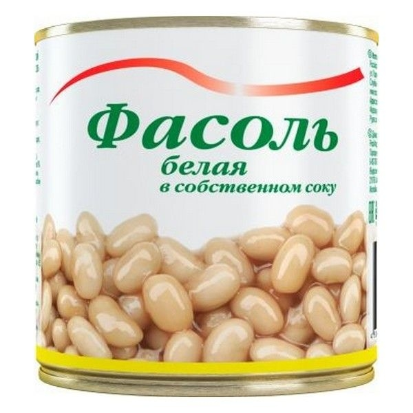 Фасоль белая в собственном соку Эрконпродукт КрЛ