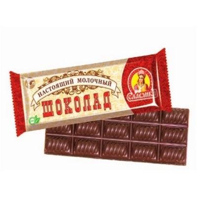 Шоколад Славянка Настоящий молочный