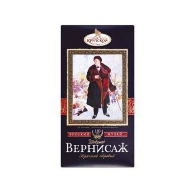 Шоколад Славянка Вернисаж пористый горький