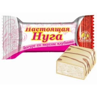 Конфеты Славянка Настоящая Нуга йогурт со вк клубники